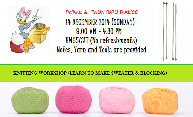 knittingworkshop